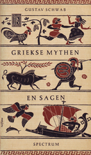 Gods and Heroes of Ancient Greece by Gustav…
