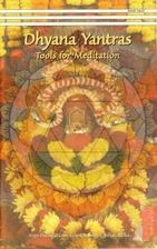 Dhyana Yantras: Hulpmiddelen voor meditatie door ...