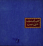 Das grosse Orientteppichbuch by Josef…