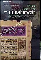 The Mishnah Zera'im vol. 2a Peah…