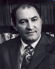 Author photo. Constantin Chirita. Photo owned by The National History Museum of Romania.