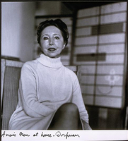 Author photo. Portrait of Anais Nin taken in NYC in 70s by Elsa Dorfman (Wikipedia)