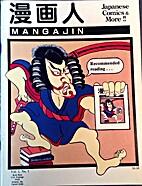 Mangajin Vol. 1, No. 1, June 1990 by Vaughan…
