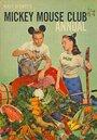 Walt Disney's Mickey Mouse Club Annual (1956/1957) - Walt Disney