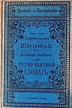 Russisch-deutsches wörterbuch (oude…