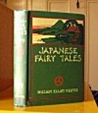 Japanese fairy tales; stories and folklore…