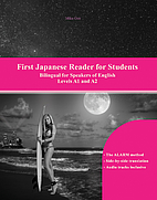 First Japanese Reader for Students Bilingual…