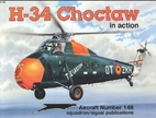 H-34 Choctaw in action - Aircraft No. 146 by…