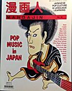 Mangajin No. 36: Pop Music in Japan by…
