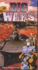 Big Wars by Toshifumi Takizawa