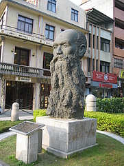 Author photo. Statue of George Leslie Mackay in Tamsui, Taipei, Taiwan. Photo taken by Wikimedia Commons user <a href=&quot;http://commons.wikimedia.org/wiki/User:Mingwangx&quot;>mingwangx</a> (2006)