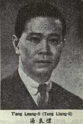 Author photo. Wikipedia, out of Who's Who in China (Shanghai : The China Weekly Review, 5th ed., 1936), p. 224.