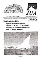 Jua : Issue No. 2 by Hassan Adam