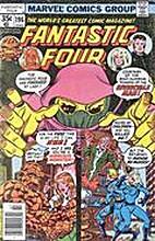 Fantastic Four [1961] #196 by Marv Wolfman