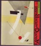 Avant-garde russe by Andrei B Nakov