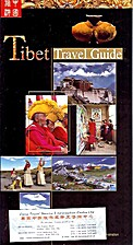 Tibet Travel Guide by China National Tourism…