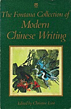 The Fontana Collection of Modern Chinese…