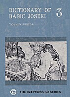 Dictionary of Basic Joseki Vol. 3 by Yoshio…