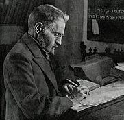 Author photo. Eliezer Ben-Yehuda working on his dictionary
