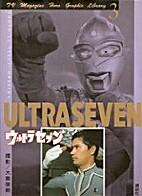 UltraSeven (TV Magazine Hero Graphic Library…