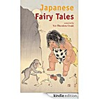 Japanese Fairy Tales by Prince Yamato Take