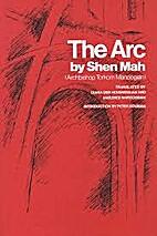 The Arc by Shen Mah (Archbishop Torkom…