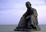 Author photo. wikimedia commons - Statue of Ishikawa Takuboku in Hakodate, Hokkaido, Japan
