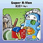 Happy Rainbow: Super R-Man by Ting Ni