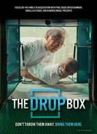 The Drop Box by Focus on the Family