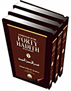 Commentary on the Forty Hadith of Al-Nawawi…