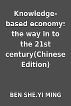 Knowledge-based economy: the way in to the…