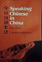 Speaking Chinese In China by J. Marvin Brown