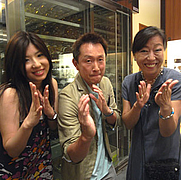 Author photo. 臼井儀人 (Yoshitio Usui)