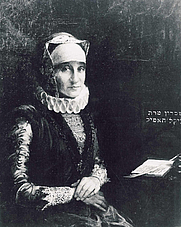 Author photo. Bertha Pappenheim as Glikl bas Judah Leib (Glückel von Hameln)