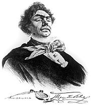 Author photo. Portrait by L. M. Zhemchuzhnikov, A. E. Beideman and L. F. Lagorio