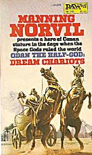 Dream Chariots by Manning Norvil