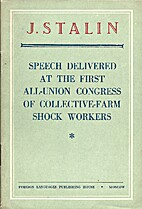 Speech at the first all-union congress of…