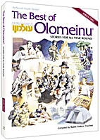 The Best of Olomeinu, Book 3: Chanukah and…