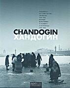 Chandogin: Kriegsfotos aus Karelien und…