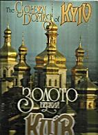 The golden domes of Kyiv[Kiev] : photoalbum