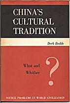 China's cultural tradition, what and…