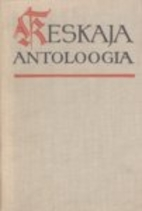 Keskaja ja vararenessansi kirjanduse…