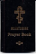 Prayer Book by The Orthodox Church