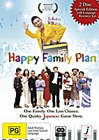 Happy family plan [DVD] by Abe Tsutomu…