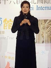 Author photo. Rico Shen