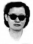 Author photo. Lucy Ching