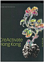 HKDA members' show 2003 by Hong Kong…