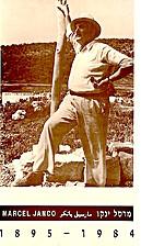 Janco, Marcel 1895-1984 by Marcel Janco