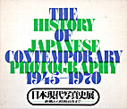 The History of Japanese Contemporary…