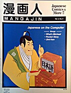 Mangajin No. 3: Japanese on the Computer by…